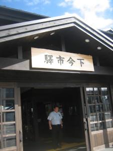 hotel-murakami-05.JPG