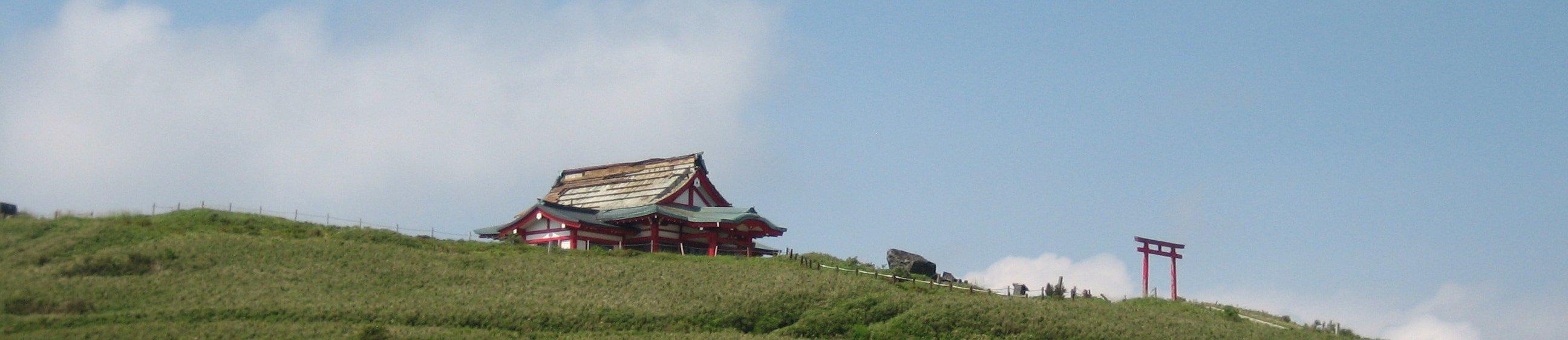 箱根旅行 banner image