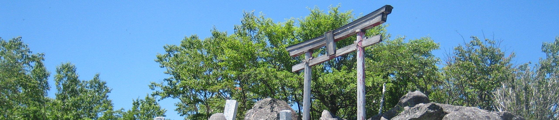 赤城山 banner image