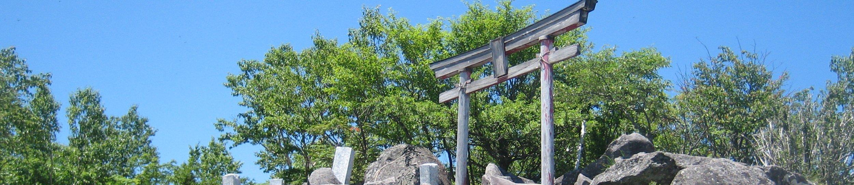 日本旅 banner image